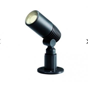 ALDER reflektor kierunkowy...
