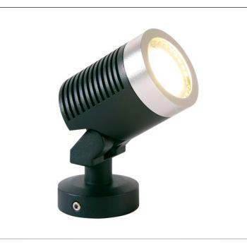 ARCUS LED reflektor...